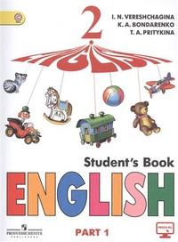Английский язык. 2 класс. Учебник. В 2 частях. Часть 1. С online поддержкой. ФГОС