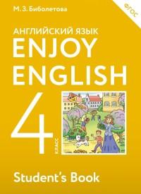Английский язык. Enjoy English. Английский с удовольствием. 4 класс. Учебник. ФГОС