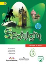 Английский в фокусе. Spotlight. Английский язык. 6 класс. Учебник c online поддержкой. ФГОС