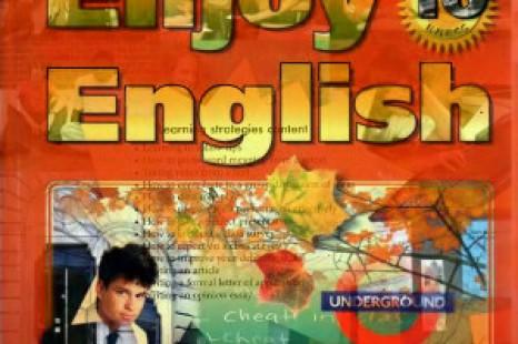 Английский язык 10 класс Биболетова