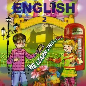 Несвіт англійська мова 2 клас