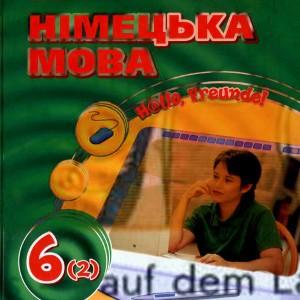Німецька мова 6 клас Сотникова