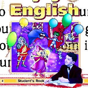 ГДЗ Биболетова английский 4 класс