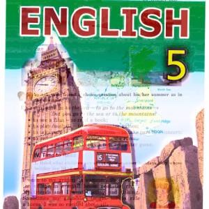 Английский язык 5 класс Калинина