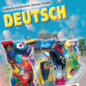 Німецька мова Горбач Трінька 6 клас