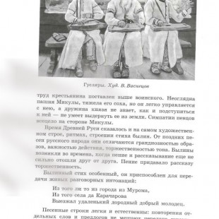 Korovina-1tom2.jpg