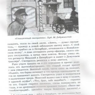 Korovina-1tom5.jpg