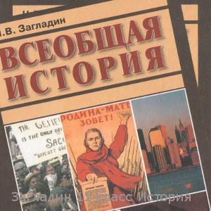 Читать русскую юмористическую фантастику