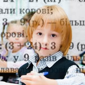 ГДЗ математика 3 класс Богданович решебник