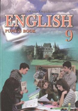 Программы читающие формат epub