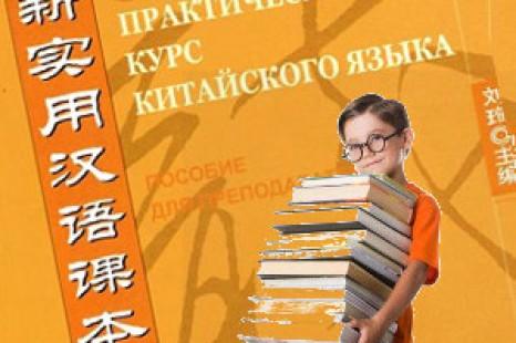 Учебники для начальной школы онлайн