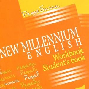 Решебник по английскому языку 5 класс Деревянко