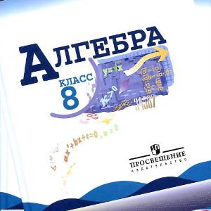 Книга українська література 6 клас читати
