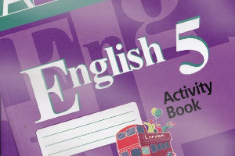 Рабочая тетрадь Английский язык 5 класс Кузовлев