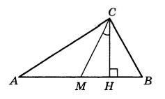 В прямоугольном треугольнике угол между высотой и медианой, проведёнными из вершины прямого угла, равен 28°. Найдите больший из острых углов этого треугольника. Ответ дайте в градусах.