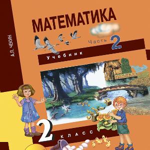 Учим детей читать английски