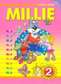 """Милли""/""Millie-2"". Английский язык. 2 класс. Учебник. ФГОС"