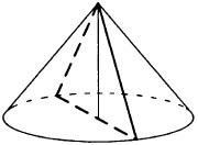 Диаметр основания конуса равен 14, а длина образующей - 25. Найдите площадь осевого сечения этого конуса.