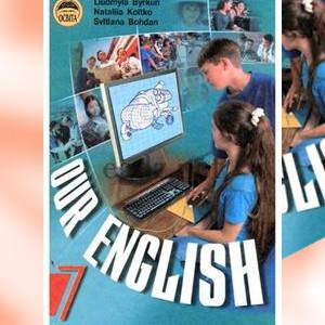 Англійська мова 7 клас Биркун