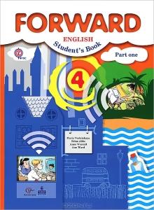Английский язык. Forward. 4 класс. Учебник. В 2-х частях. Часть 2. ФГОС