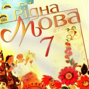 Алгебра Кравчук 7 клас