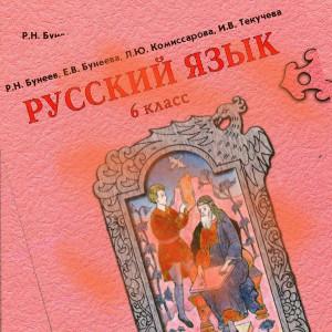Книги о начале войны читать