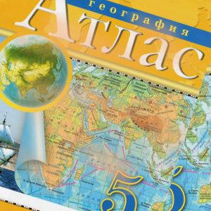 География 5 класс Атлас