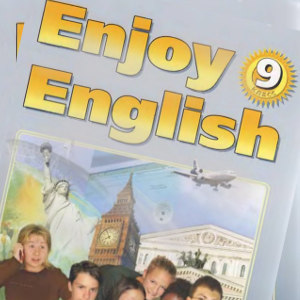 учебник 9 класс биболетова онлайн