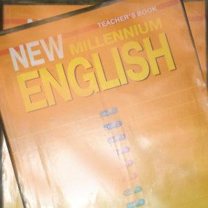 Учебник New Millennium English 9