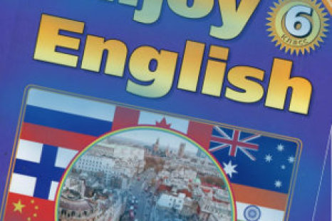 Enjoy English 6 класс Биболетова