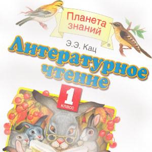Сказка про крысы читать