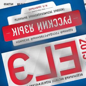 Попробуй скачать ЕГЭ 2017 русский язык Цыбулько ответы