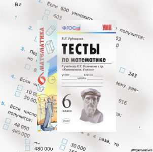 Учебно-тренировочные тесты по математике ОГЭ 2017 Лысенко