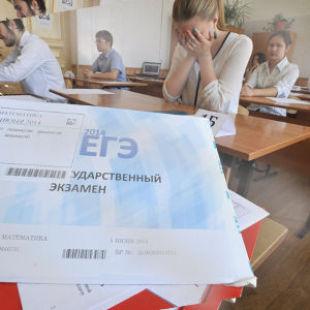 Устная часть ЕГЭ по русскому языку 2017