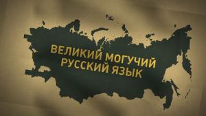 Вариант ЕГЭ по русскому языку №1