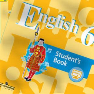 Учебник Английский язык 6 класс Кузовлев 2017 ФГОС