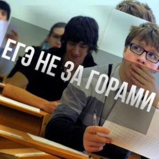 Вышли демоверсии ЕГЭ 2017 по русскому языку