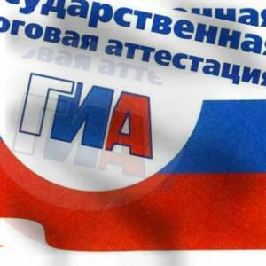 Русский ГИА 9 класс 2018 ответы и решения смотреть