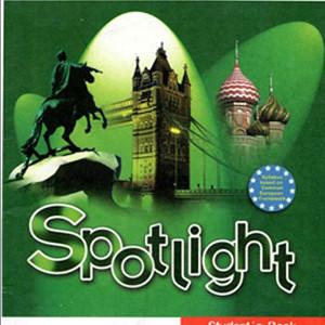 Скачать английский spotlight 6 класс.