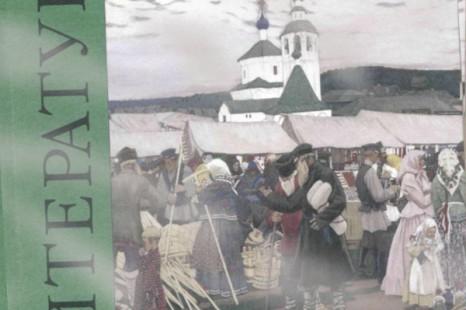 Korovina-1tom11.jpg
