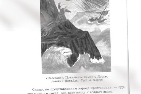 Korovina-1tom3.jpg