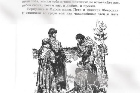 Korovina-1tom4.jpg