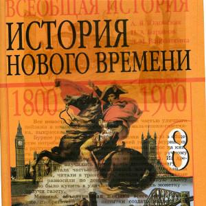 moral agents eight twentieth century american