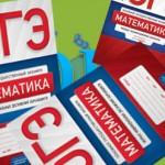 Решу ЕГЭ по математике 2016