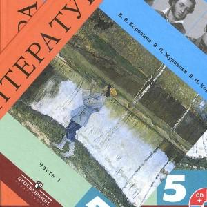 Литература 5 класс Коровина