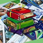 Пробный ОГЭ по математике 2016