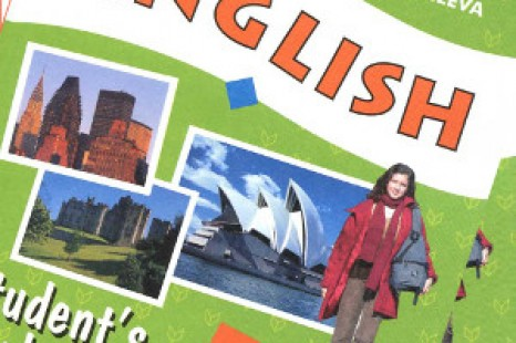 Английский язык 6 класс Афанасьева