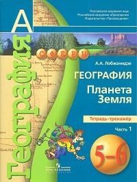 http://my-shop.ru/shop/books/1221821.html?partner=7879