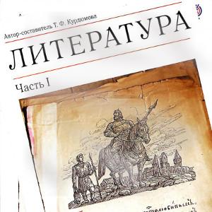 Вокруг света за 80 дней книга читать онлайн на русском