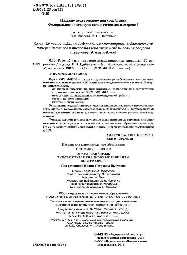 cibulkoege2016-3-1024